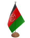 Afghanistan Desk / Table Flag with wooden stand and base
